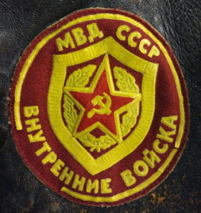 Russian-Soviet National Guard patch on Michael Joseph Butler's leather A-2 jacket that led to his meeting Alex Ayzin, creator & producer of Winds of Freedom Symphonic Documentary Video.