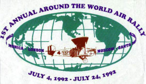 Logo of the 1st Annual Around the World Air Rally, July 4 to July 24, 1992, which was documenting by Michael Joseph Butler and was the subject of his book, A World Flight Over Russia.
